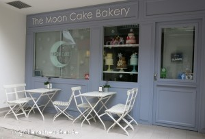 82_Moon_Cake_Bakery